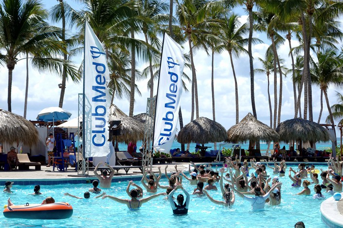 The Club Med Punta Cana vacation resort in the Dominican Republic is seen in March 2016. Photo: VCG