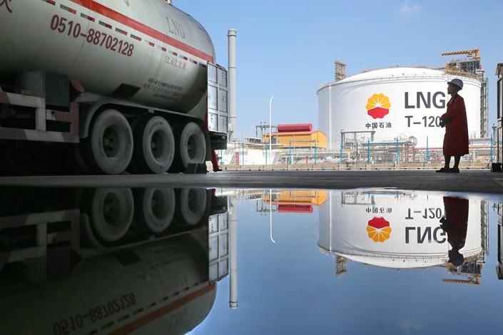 A tanker is prepared to be loaded with liquefied natural gas (LNG) at the Rudong LNG terminal of China National Petroleum Corp. in Rudong, Jiangsu province, on Tuesday. Photo: IC