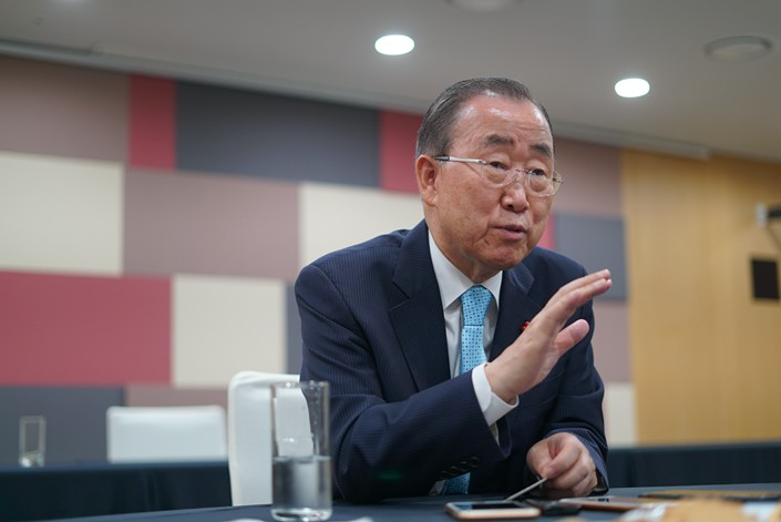 Former Secretary-General of the United Nations Ban Ki-moon. Photo: Che Yicen