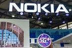 诺基亚二季度突破中国5G市场 收入微增4%