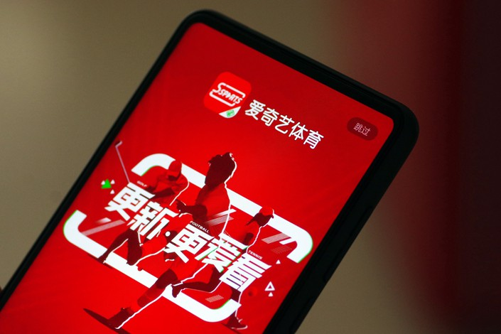 The cellphone app iQiyi Sports is seen on a smartphone on Aug. 8. Photo: IC