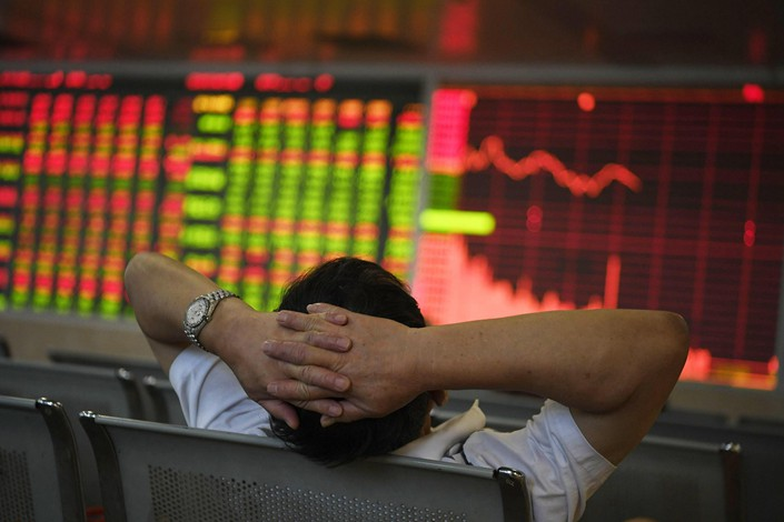 China's securities regulator has proposed revisions to the Company Law to allow listed companies to buy back shares in an apparent move to bolster the stock market. Photo: VCG