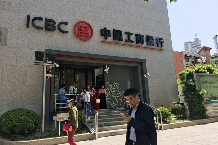 A branch of Industrial and Commercial Bank of China is seen in Shanghai on May 24. Photo: VCG