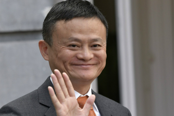 Alibaba founder Jack Ma. Photo: VCG
