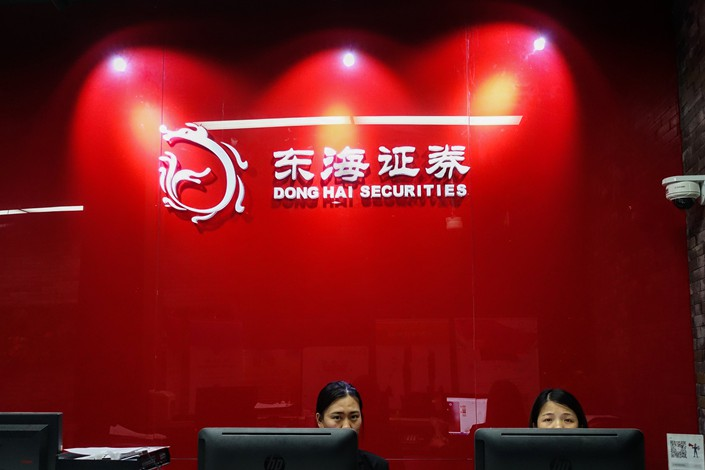 The office of Donghai Securities Co. Ltd. is seen in Shanghai on May 7. Photo: VCG
