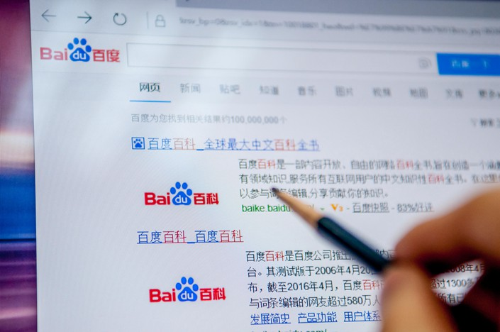 In the latest fiscal quarter ended July 31, Baidu's revenue from online marketing was $3.18 billion, accounting for 80% of its total revenue. Photo: IC