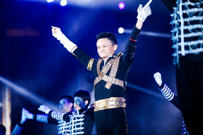 Alibaba Executive Chairman Jack Ma performs at the company's 18th annual conference at the Huanglong Sports Center in Hangzhou, Zhejiang province, on Sept 8, 2017. Photo: VCG