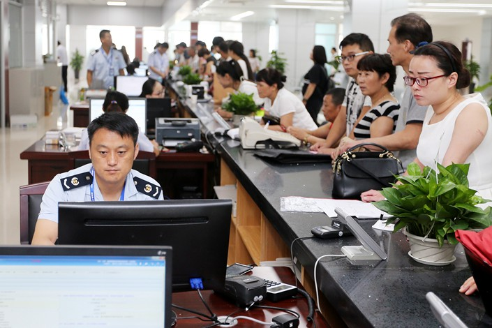 A tax processing office in East China's Anhui province in August 2016. Photo: VCG