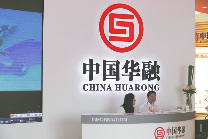 China Huarong Asset Management Co. Ltd. postpones plans for a listing on mainland stock markets. Photo: VCG