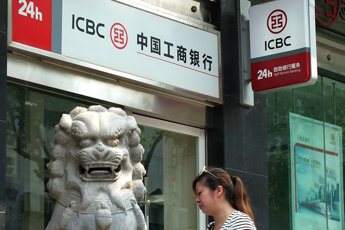 A branch of the Industrial and Commercial Bank of China is seen in Yichang, Hubei province, in July 2014. Photo: VCG