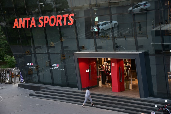 Anta Sports' flagship store in Beijing  on June 20. Photo: VCG