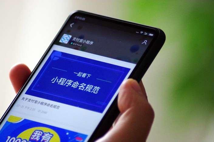 An Alipay mini app is seen on a smartphone. Photo: IC