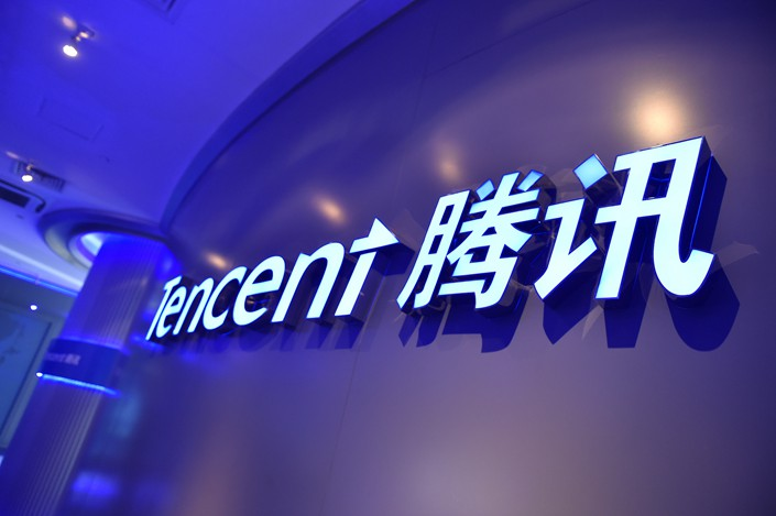 Hong Kong's Blue is Tencent's latest move to grab a bigger share of the internet insurance market, hoping to tap the more than 1 billion users of its WeChat platform. Photo: VCG