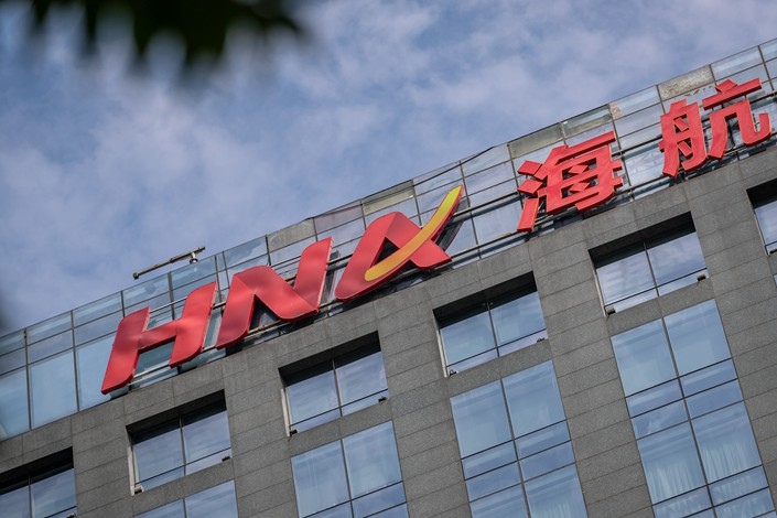 A view of a HNA office building in downtown Beijing. Photo: VCG