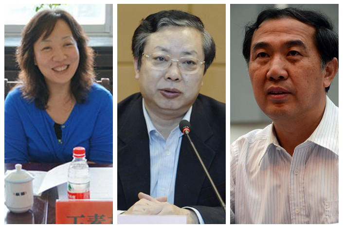 Wang Suying, left, the former director of the China Welfare Lottery Issuance and Management Center, is being investigated for alleged corruption. Her predecessors Chen Chuanshu, center, and Bao Xuequan, right, were also involved in similar cases.