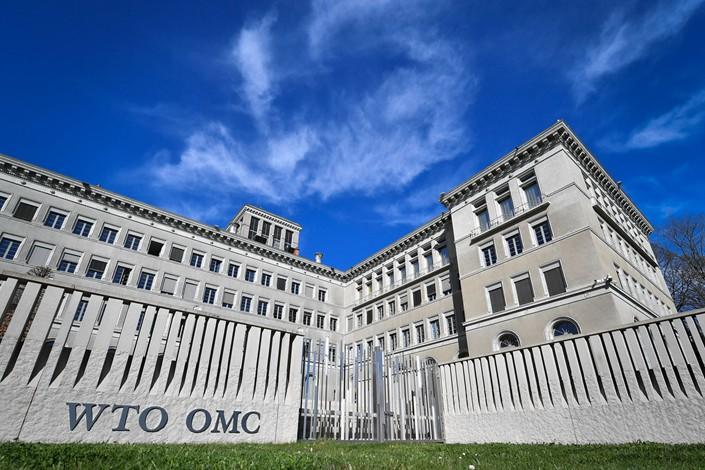 The World Trade Organization (WTO) headquarters are seen in Geneva on April 1. Photo: VCG