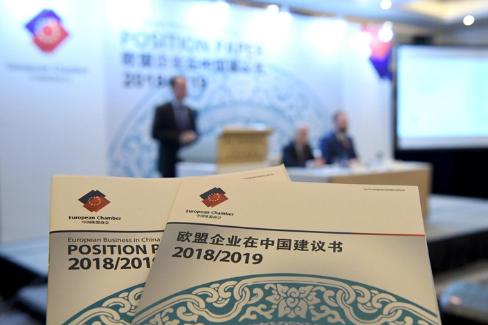 A view of the press conference at which the European Union Chamber of Commerce released its report on EU companies in China on Sept. 18. Photo: VCG