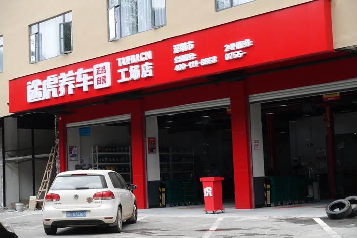 An outlet of auto-maintenance company Tuhu is seen in Shenzhen, Guangdong province. Photo: IC