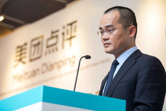 Wang Xing, co-founder and CEO of Meituan Dianping, speaks during a press conference in Hong Kong on Sept. 6. Photo: VCG