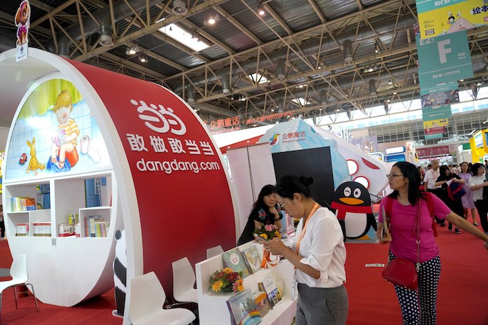 HNA Technology said in April that it planned to take over Beijing-based Dangdang in a deal valuing the e-commerce company at $1.2 billion. Photo: VCG