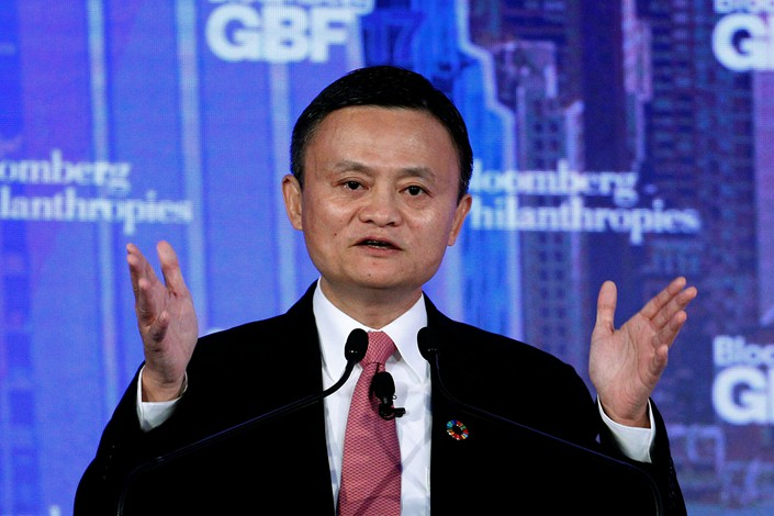 Alibaba's Jack Ma says US-China trade friction could…