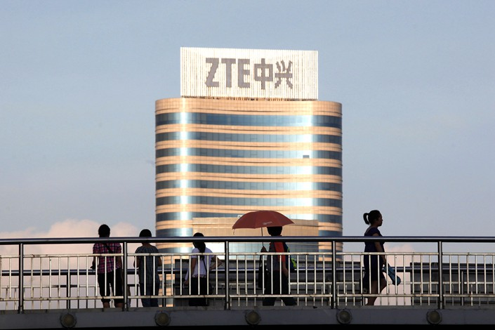 The ZTE building in the Nanshan Hi-Tech Industrial Estate in Shenzhen, Guangdong province, is seen in June 2017. Photo: VCG