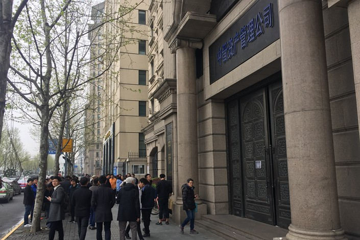 The offices of Guotai subsidiary Zhongjin Capital Management in Shanghai's exclusive Bund area were shuttered on April 7, 2016, shortly after it was revealed police were investigating Guotai's founder. Photo: VCG