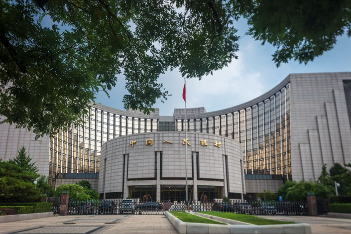 The People's Bank of China headquarters is seen in Beijing. Photo: IC