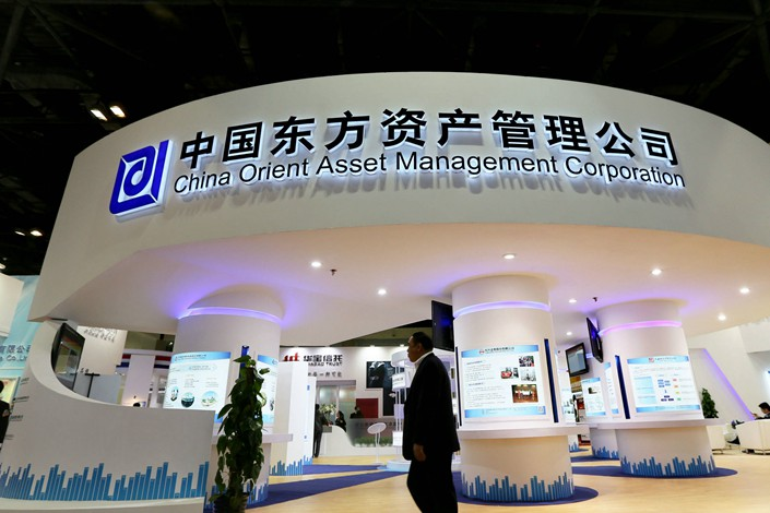 China Orient Asset Management was originally set up to buy the bad debts of the big four state commercial banks. Photo: IC