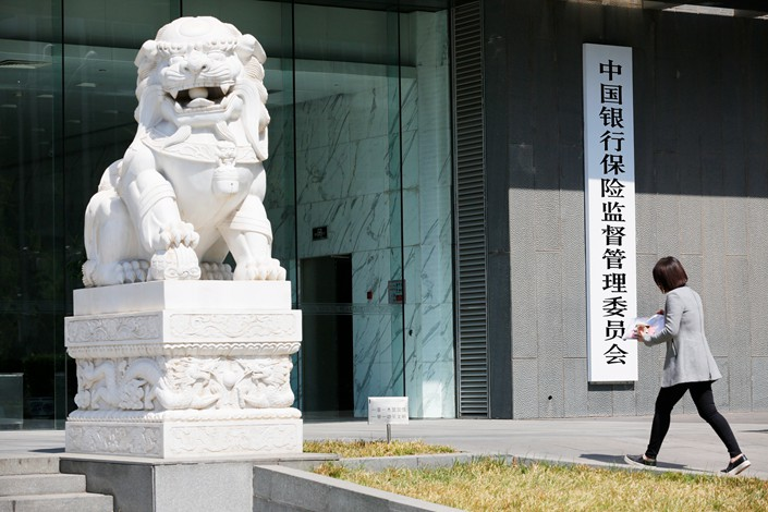 The headquarters of the China Banking and Insurance Regulatory Commission are seen in Beijing on April 8. Photo: IC