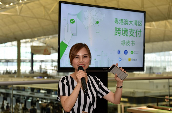 """The first """"green paper"""" on cross-border payments in the Guangdong-Hong Kong-Macau area was officially released on July 12. Photo: VCG"""