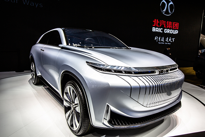 A BAIC concept car on display at the 15th Beijing International Automotive Exhibition, also known as Auto China 2018, on April 30. Photo: VCG