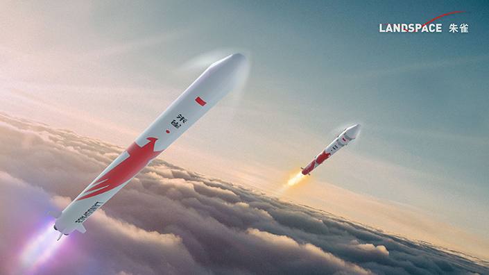 The Zhuque-1 (ZQ-1), is a Chinese commercial launch vehicle developed by space tech startup LandSpace. Photo: LandSpace
