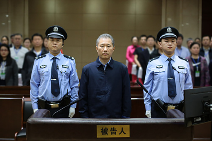 Photo: Handan Intermediate People's Court