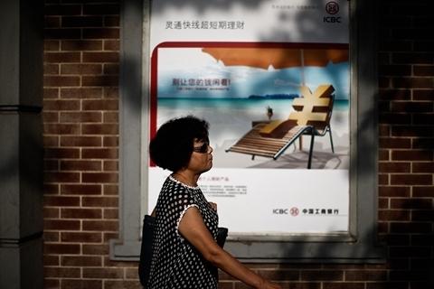 Exclusive: Goldman Sachs, Blackrock Seek Control in New China Ventures