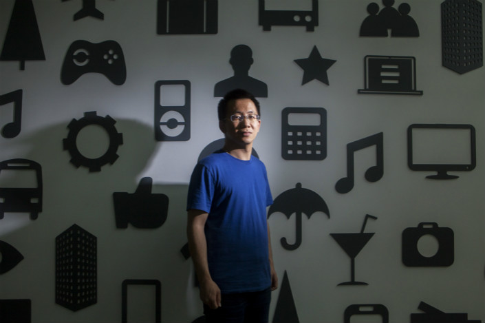 Bytedance founder Zhang Yiming Photo: Bloomberg