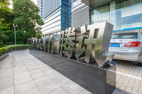 Tencent faces growing headwinds related to regulatory hurdles and weakening market sentiment. Photo: VCG