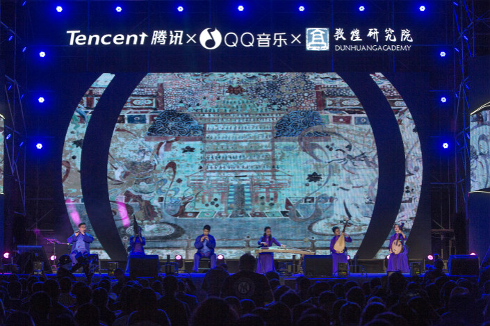 Tencent co-sponsors classical Chinese music event in September in London. Photo: VCG