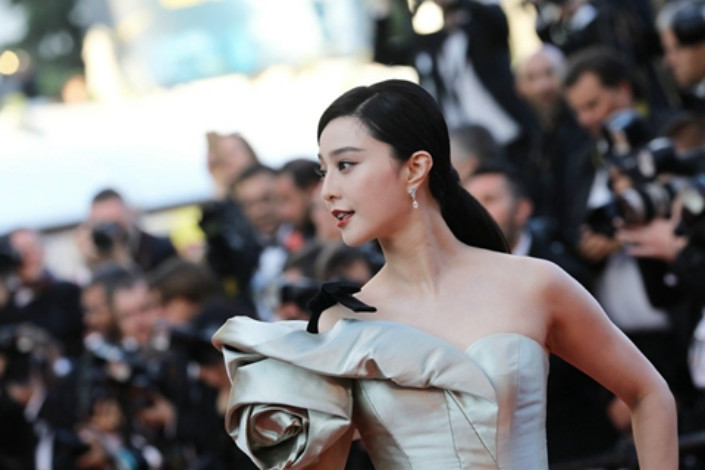 File photo of actress Fan Bingbing. Photo: IC