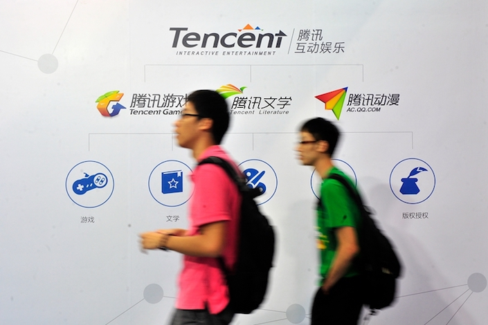 Tencent unveils a major corporate reshuffle after posting first quarterly profit drop in 13 years. Photo: VCG
