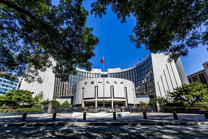 The PBOC said it will cut for most lenders the amount of cash set aside as reserves from Oct. 15