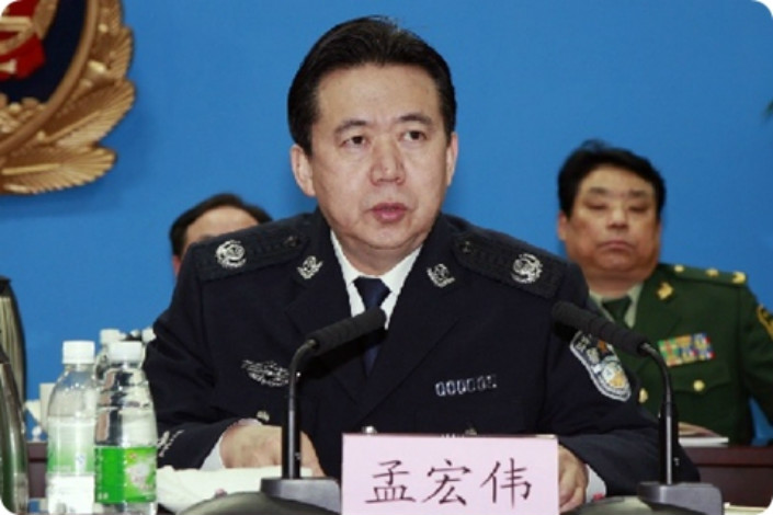 File photo of Meng Hongwei
