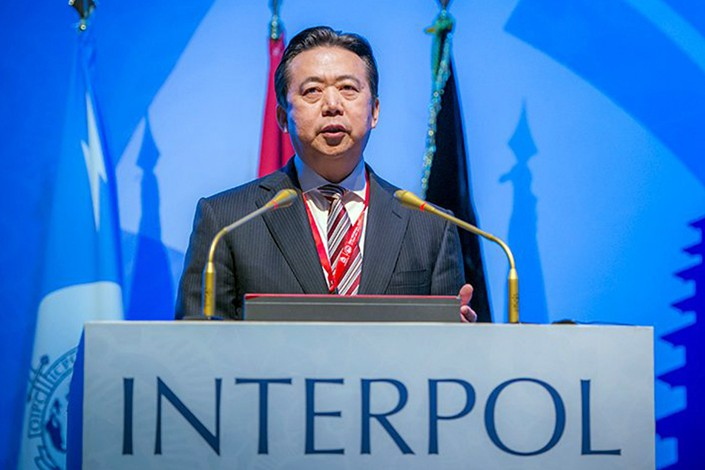Meng Hongwei delivers a speech in Bali, Indonesia, on Nov. 10, 2016. Photo: IC