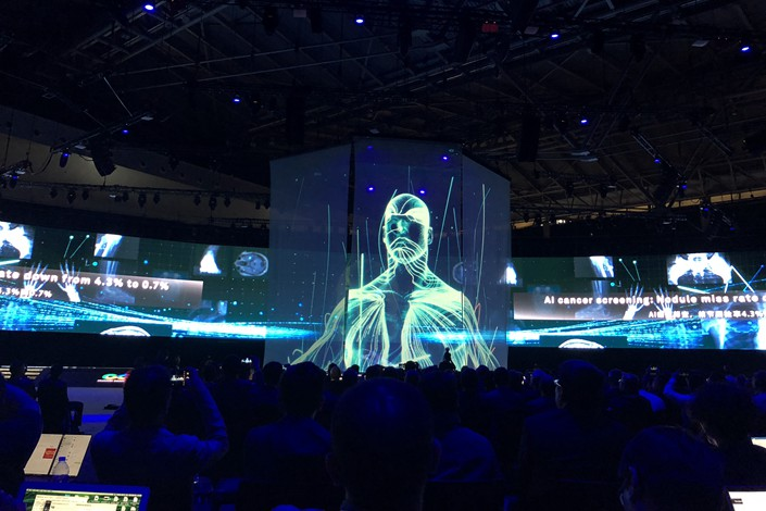 The artificial intelligence-themed Huawei Connect 2018 industry expo, pictured on Oct. 10. Photo: VCG