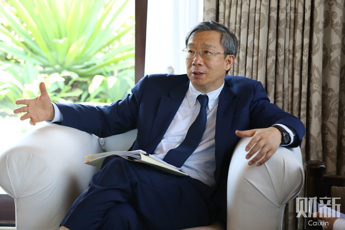 Yi Gang, China's central bank chief, remains optimistic about the country's macroeconomic prospects. Photo: Caixin