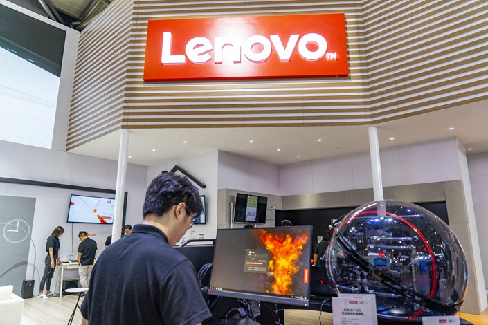 A Lenovo computer is displayed at the Lenovo booth at CES ASIA electronics show in Shanghai on June 14. Photo: VCG