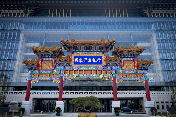 China Development Bank is the largest creditor of debt-ridden CEFC China. Photo: VGC