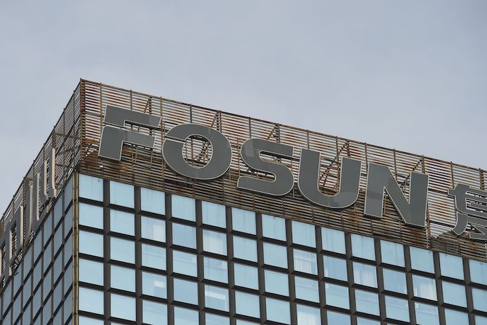 Fosun has joined several conglomerates in paring back foreign assets amid debt concerns. Photo: VCG