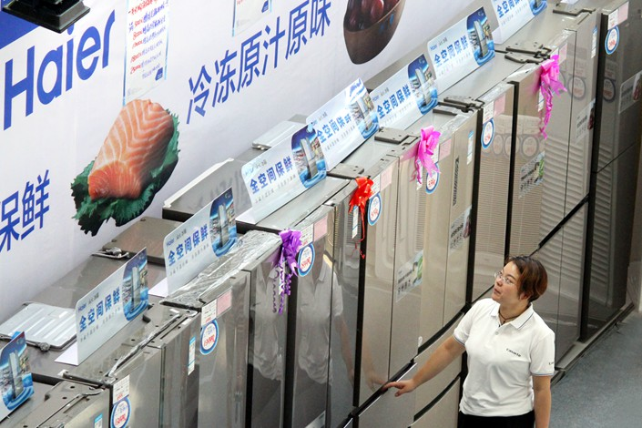 Qingdao Haier Co. Ltd. appliances are seen at an exhibition in Changzhou, Jiangsu province, on Aug. 24. Photo: IC
