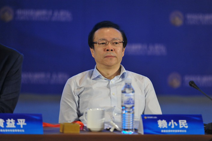 Lai Xiaomin, the former chairman of China Huarong Asset Management Co. Ltd., has been expelled from the Communist Party of China. Photo: IC